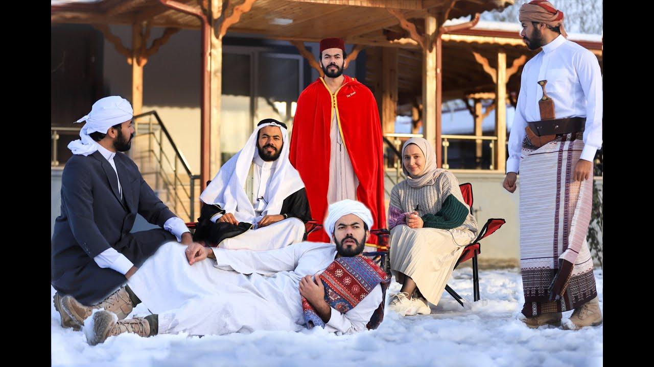 تحدي تخمين الدول العربية بالزي مع خطيبتي التركية بيضاء
