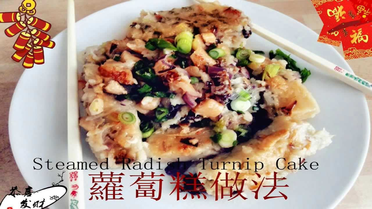 How To Make Chinese Radish Cake