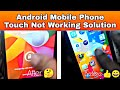 Xolo touch problems solutions and how to check xolo mobile touch ways or mobile touch not working so