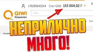 Заработок в интернете с вложениями с выводом ! заработок в интернете 1000 руб в день