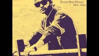 Hath Main Dunali by Dk Thakur