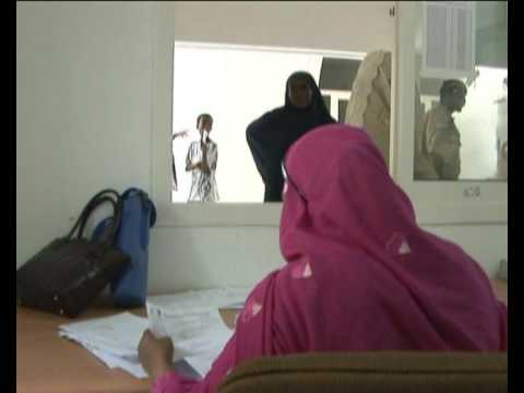 MaximsNewsNetwork: DJIBOUTI HIV AIDS HEALTH PROGRAM, CHAHNAS SAID SALEM: WORLD BANK
