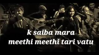 Saibo song gujrati lyrics