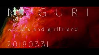 world's end girlfriend / MEGURI / CM / 2018.03.31