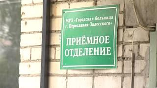видео прием нарколога в Ярославле