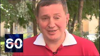 Губернатор Волгоградской области пошутил про мошку на стадионе. От 19.06.18