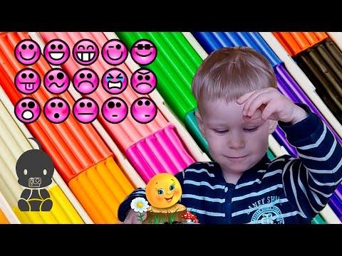 ПОЗНАВАТЕЛЬНЫЕ ИГРЫ. Познавательная игра Изучаем эмоции. Знакомство детей с эмоциями смотреть в хорошем качестве
