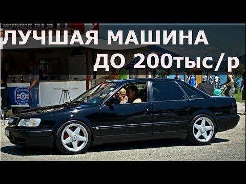 Audi 100 с4 . ОТЗЫВ ВЛАДЕЛЬЦА . СТОИТ ЛИ БРАТЬ.