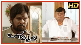 Ulkuthu Tamil Movie Action Scene   Dinesh Fights Dhilip Subbarayan   Bala Saravanan
