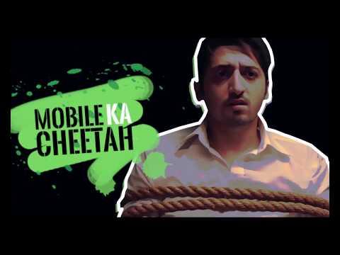 Goto Mobile Mania: Mobile ka Cheetah
