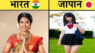 भारत,जापान साथ आज़ाद हुए थे और आज ....//  JAPAN HIGH TECHNOLOGY , SMART SHOPS, CAPSULE HOTELS