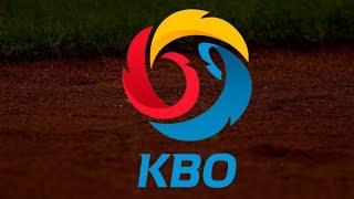 Korean Baseball (KBO) Picks and Predictions for Tuesday, July 21st, 2020