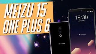 Мой следующий смартфон. Meizu 15 или OnePlus 6?