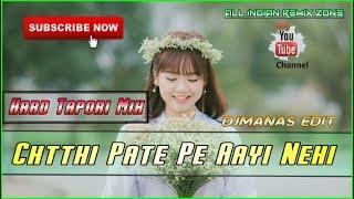 New Hindi DJ Remix  Chitthi Pate Pe Aayi Nahi  DjSkl