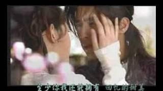 大旗英雄传 Da Qi Ying Xiong Zhuan MV 3