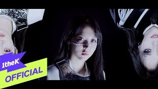 [MV] Moon Byul(문별) _ Eclipse(달이 태양을 가릴 때)