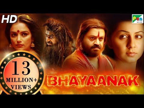 bhayaanak-(rudra-simhasanam)-new-released-hindi-dubbed-movie-2020-|-nikki-galrani,-suresh-gopi