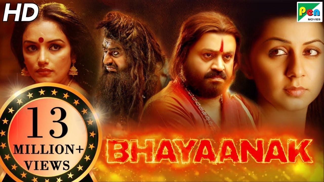 Download Bhayaanak (Rudra Simhasanam) New Released Hindi Dubbed Movie 2020 | Nikki Galrani,Suresh Gopi