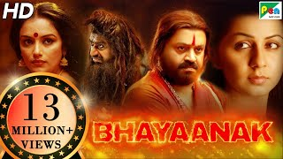 Bhayaanak (Rudra Simhasanam) New Released Hindi Dubbed Movie 2020 | Nikki Galrani, Suresh Gopi
