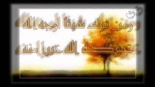 sala alaho ala mohammed  sala alaho alayhi oia salam        صلى الله على محمد ، صلى الله عليه وسلم
