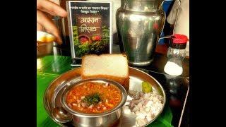 Spicy Tasty Gavran Kolhapuri Misal