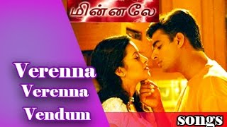 Verenna Verenna Vendum HD Song