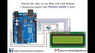 How to use 16x2 LCD with Arduino : Tutorial 54