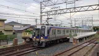 南海1000系50番台(1050系)1051F+1000系1032F 各停なんば行き 狭山駅発車!