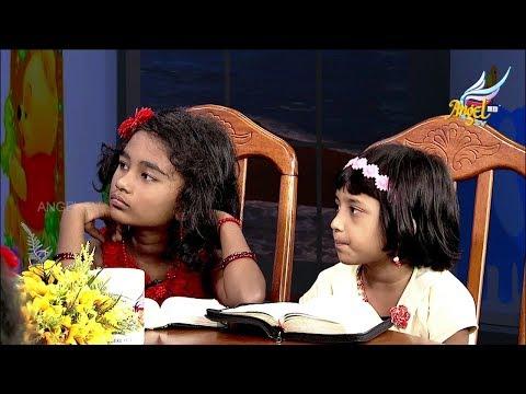 Nila Soru // நிலா சோறு | Episode 101