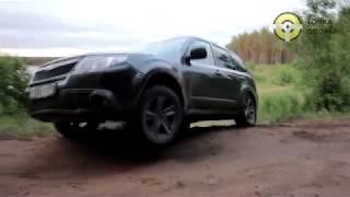 Subaru Forester (SH): пробег с деталями 'Точка Опоры' более 45 тыс. км.