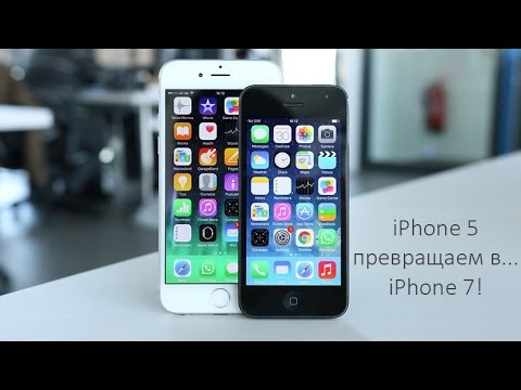 youtube for iphone 4 превращаем iphone 5 5s в iphone 7 171 mini 187 7204