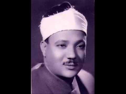 Abdul Basit Abdul Samad, Surah 030, Al-Rum, El Rome, الروم
