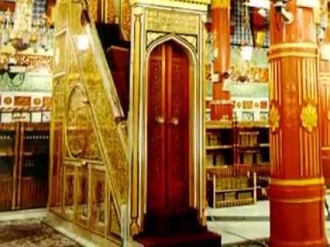 Pintu Taubat (IDA LAILA) Karya S. Achmadi