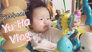 #7 육아브이로그 / 놀잇감 탐색하기 / 아기체육관 /…