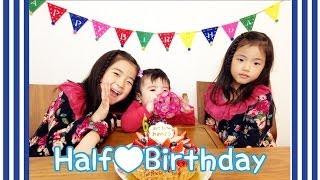あさひのハーフバースデー♥Asahi's half Birthday thumbnail