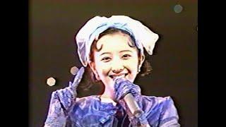 高橋由美子 「友達でいいから」 「すき・・・でもすき」 1995年7月 アイドルオンステージ.