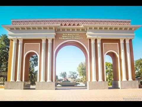 Исфара в фотографиях, часть  3,  2018 / Isfara in photos-3  (Tajikistan) تاجیکستان