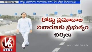 CM KCR focused to control the road accidents in state - Hyderabad