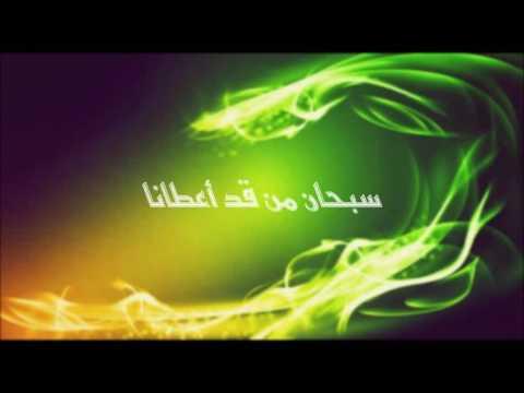 Syahrur Rabi' ~ IQSAS Al Mukhtar