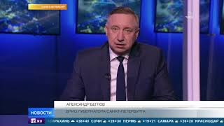 Беглов рассказал, что генплан развития Петербурга утвердят жители