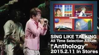 SING LIKE TALKING OFFICIAL HOME PAGE http://singliketalking.jp/ UNI...