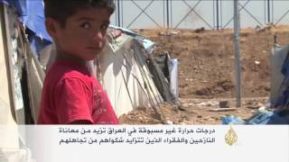 درجات حرارة غير مسبوقة في العراق