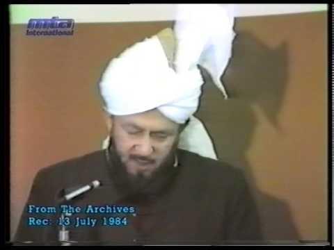 Urdu Khutba Juma on July 13, 1984 by Hazrat Mirza Tahir Ahmad