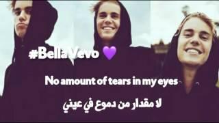 David Guetta Ft Justin Bieber - 2U مترجمة اغنية جاستن جديدة 2017