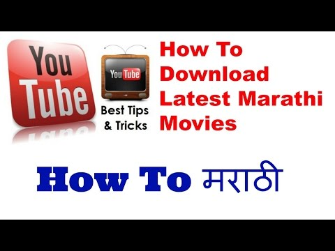 How To download Latest Marathi movies from Websites
