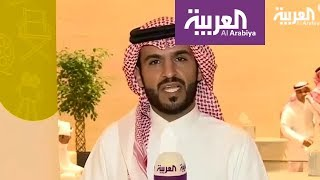 مركز الملك عبدالعزيز للحوار الوطني يطلق برنامج تأهيل  القيادات الشابة للحوار العالمي
