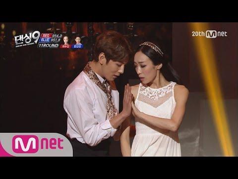 Dancing9S36thRound Dancing 9 Rivals Choi Soo Jin vs Han Sungchun EP09