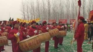 Chinese New Year Festival in Henan 2003 Folk Dance