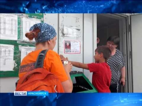 Социальная защита Октябрьского района - Социальная защита