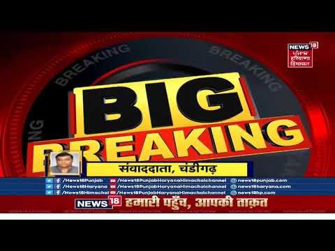 Corona News: Haryana